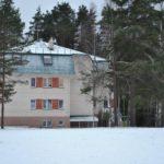 Зимний отдых в области