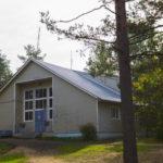 Лыжная база в Ленинградской области